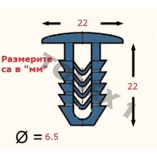 Копка - щипка ф6.5х22х22мм