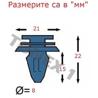 Копка - щипка ф8х21х15мм