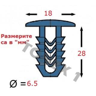 Копка - щипка ф6.5х18х28мм