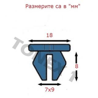 Копка - щипка ф7х18х8мм