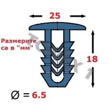 Копка - щипка ф6.5х25х18мм