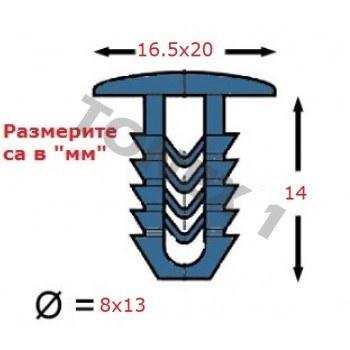 Копка - щипка ф8х16.5х14мм