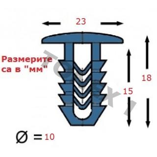 Копка - щипка ф10х23х15мм