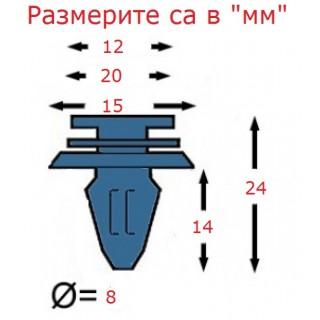 Копка - щипка ф8х15х14мм