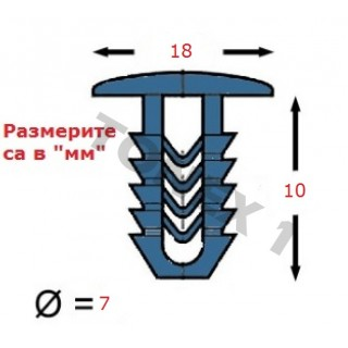 Копка - щипка ф7х18х10мм