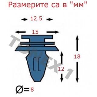 Копка - щипка ф8х12.5х12мм