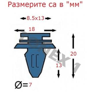 Копка - щипка ф7х18х13мм