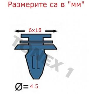 Копка - щипка ф4.5х18х6мм