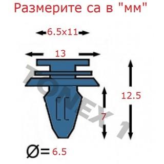 Копка - щипка ф6.5х8х12мм