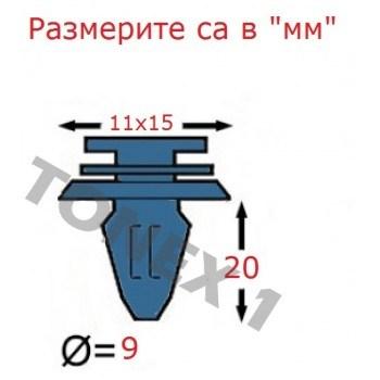 Копка - щипка ф9х15х20мм