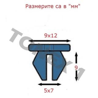 Копка - щипка ф7х12х9мм