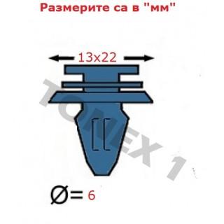Копка - щипка ф6х22х13мм
