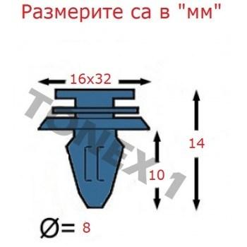 Копка - щипка ф8х16х10мм