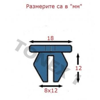 Копка - щипка ф8х18х12мм