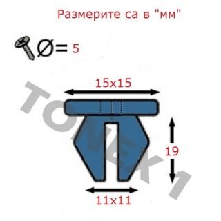 Копка - щипка ф11х15х19мм