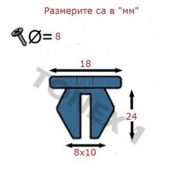 Копка - щипка ф8х18х24мм