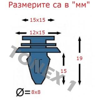Копка - щипка ф8х15х15мм