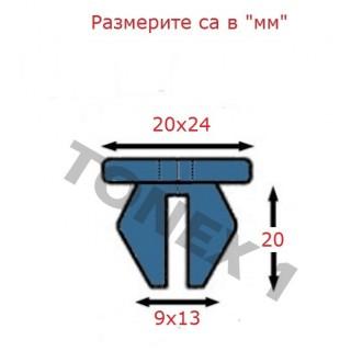 Копка - щипка ф9х20х20мм