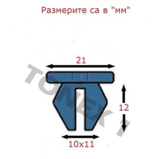 Копка - щипка ф10х21х12мм