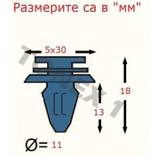 Копка - щипка ф11х5х13мм