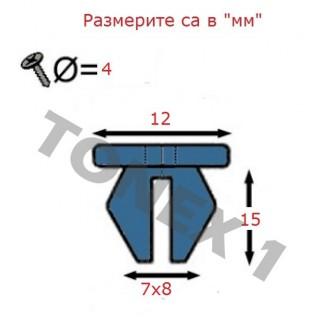 Копка - щипка ф7х12х15мм
