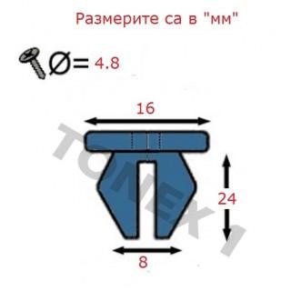 Копка - щипка ф8х16х24мм