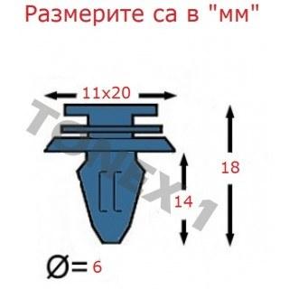 Копка - щипка ф6х11х14мм
