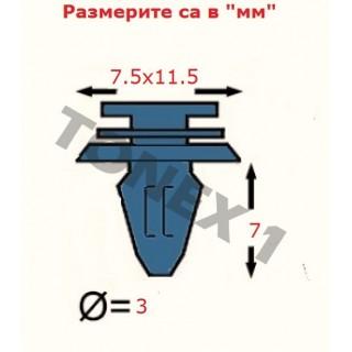 Копка - щипка ф3х7.5х7мм