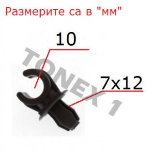 Копка - щипка ф7х12х10мм