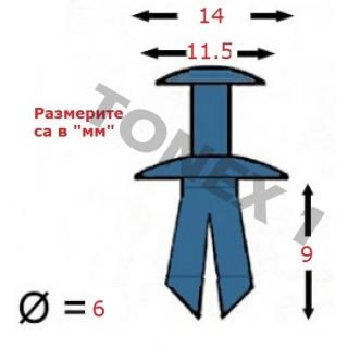 Копка - щипка ф6х11.5х9мм