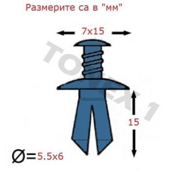 Копка - щипка ф5.5х7х15мм
