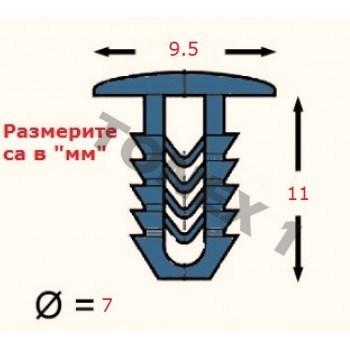 Копка - щипка ф7х9.5х11мм