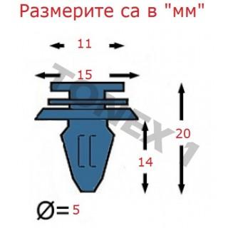 Копка - щипка ф5х11х14мм