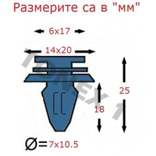 Копка - щипка ф7х6х18мм