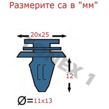 Копка - щипка ф11х20х12мм