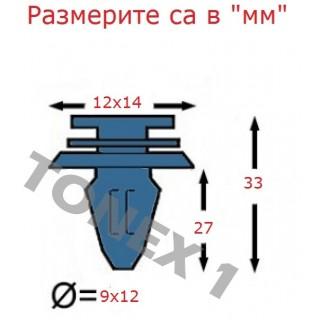 Копка - щипка ф9х12х27мм