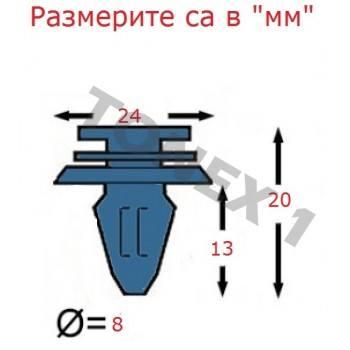 Копка - щипка ф8х24х13мм