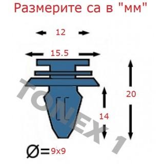 Копка - щипка ф9х12х14мм
