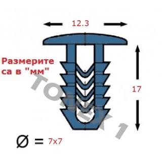 Копка - щипка ф7х12.3х17мм