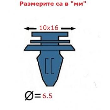 Копка - щипка ф6.5х16х10мм
