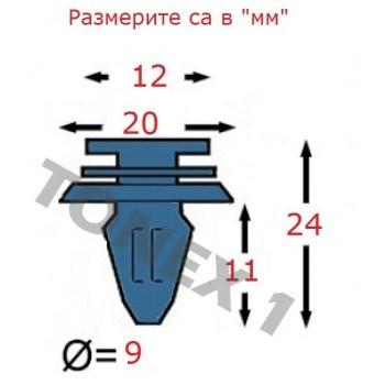 Копка - щипка ф9х20х24мм