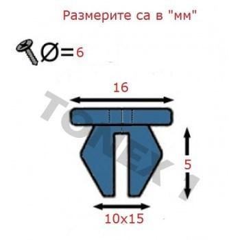 Копка - щипка ф10х16х5мм