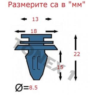 Копка - щипка ф8.5х13х15мм
