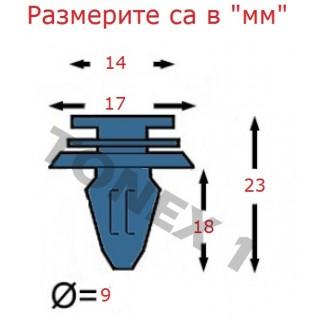 Копка - щипка ф9х14х18мм
