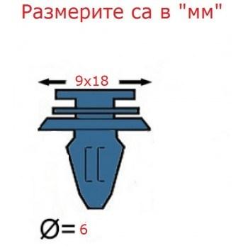 Копка - щипка ф6х18х9мм
