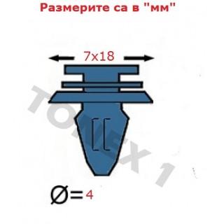 Копка - щипка ф4х7х18мм