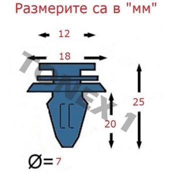 Копка - щипка ф7х12х20мм