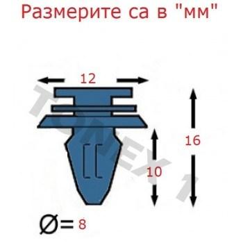 Копка - щипка ф8х12х10мм