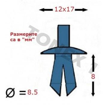Копка - щипка ф8.5х12х8мм