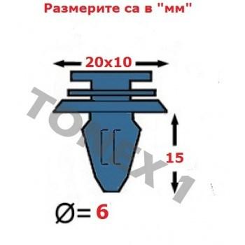 Копка - щипка ф6х15мм